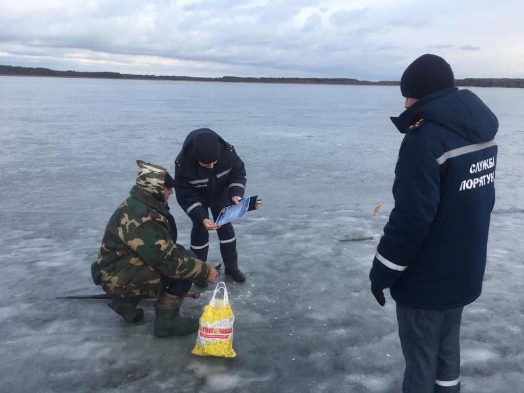 На Волині юбителям зимової риболовлі нагадали про безпеку на льоду