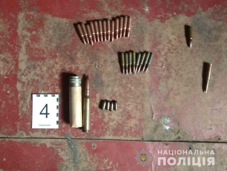 У Луцьку поліція вилучила боєприпаси