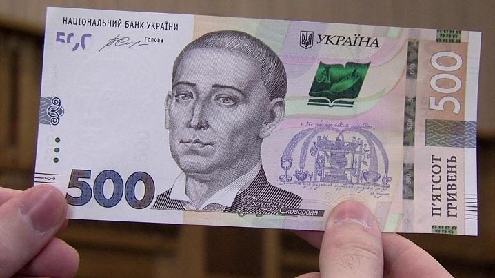 Луцькрада виплатить 500 гривень вдові визволителя міста