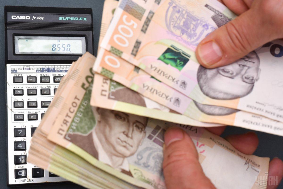 Волинь за рівнем заробітної плати випередила інші області
