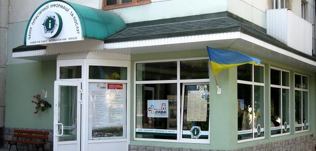 Призначили нового керівника Центру туристичної інформації і послуг у Луцьку
