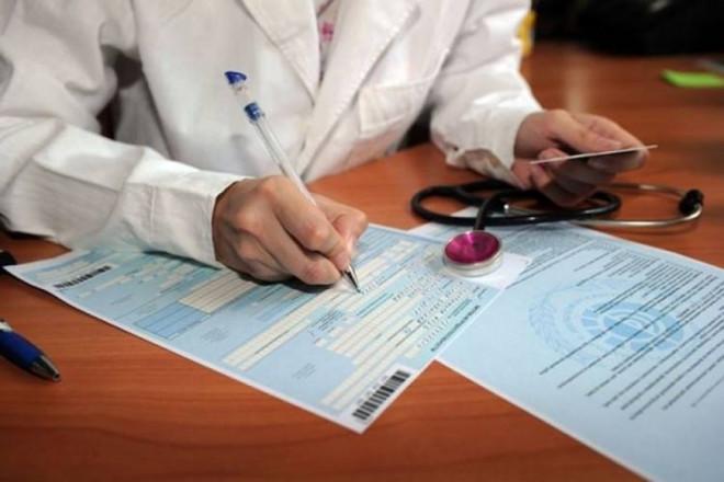 Більше 630 тисяч волинян підписали декларації з сімейними лікарями