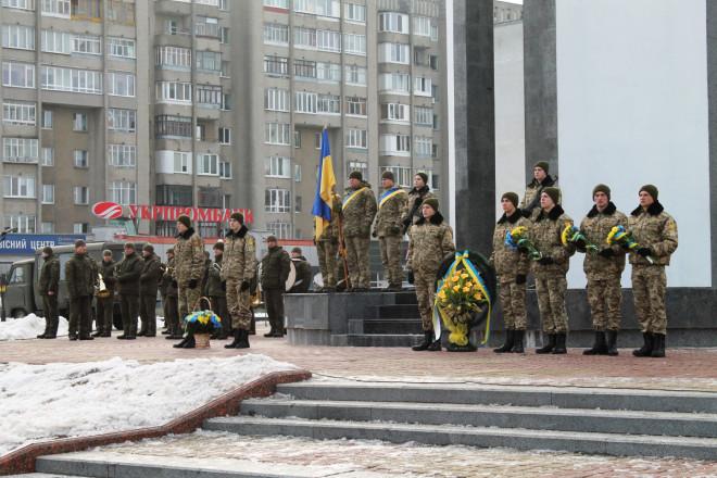 В обласному центрі Волині відзначили День Соборності України
