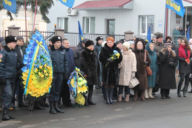 В обласному центрі Волині вшанували пам'ять Героїв Крут. ФОТО
