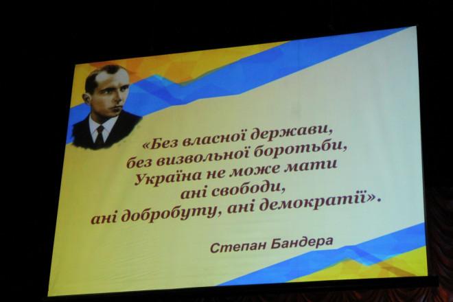 На Волині вшанували пам'ять Степана Бандери