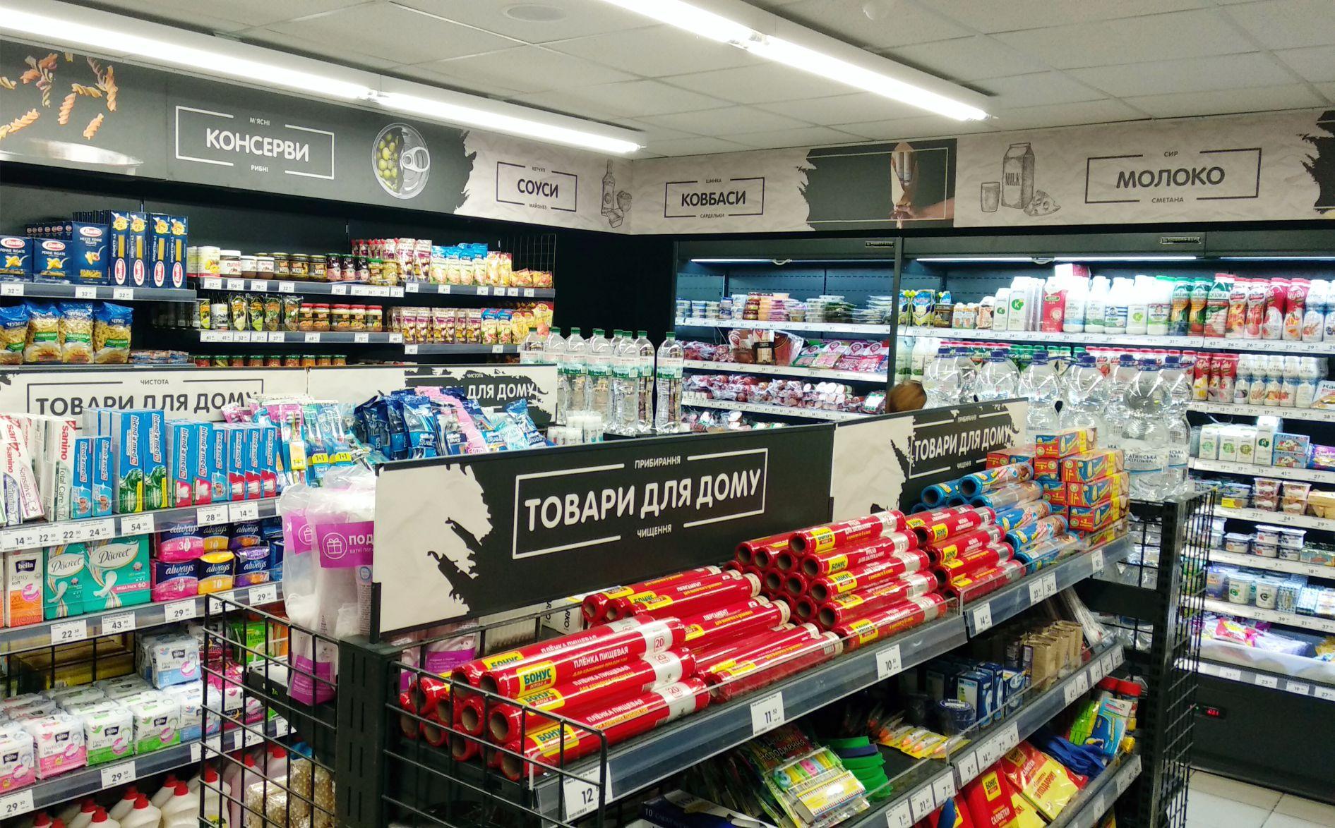 Як у Луцьку працюватимуть супермаркети та магазини у 2019 році. ГРАФІК