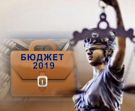 У Волиньраді стверджують, що Волинська ОДА лишила область без бюджету на 2019 рік