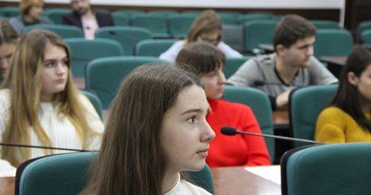 Молодіжна рада при Луцькій міській раді оголошує добір