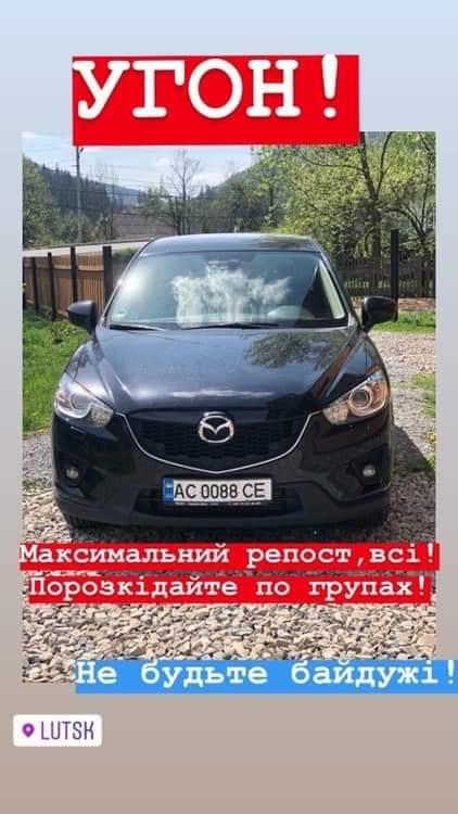 У Луцьку вкрали автівку