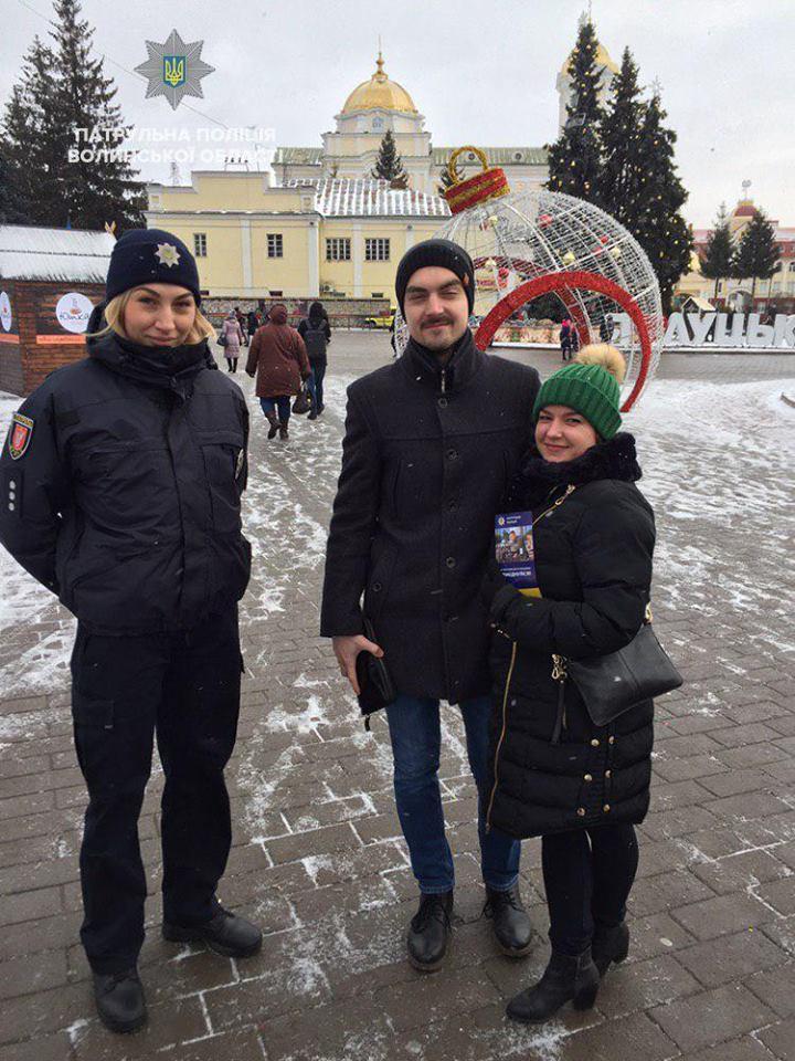 Волинян кличуть на навчання в поліцейську академію