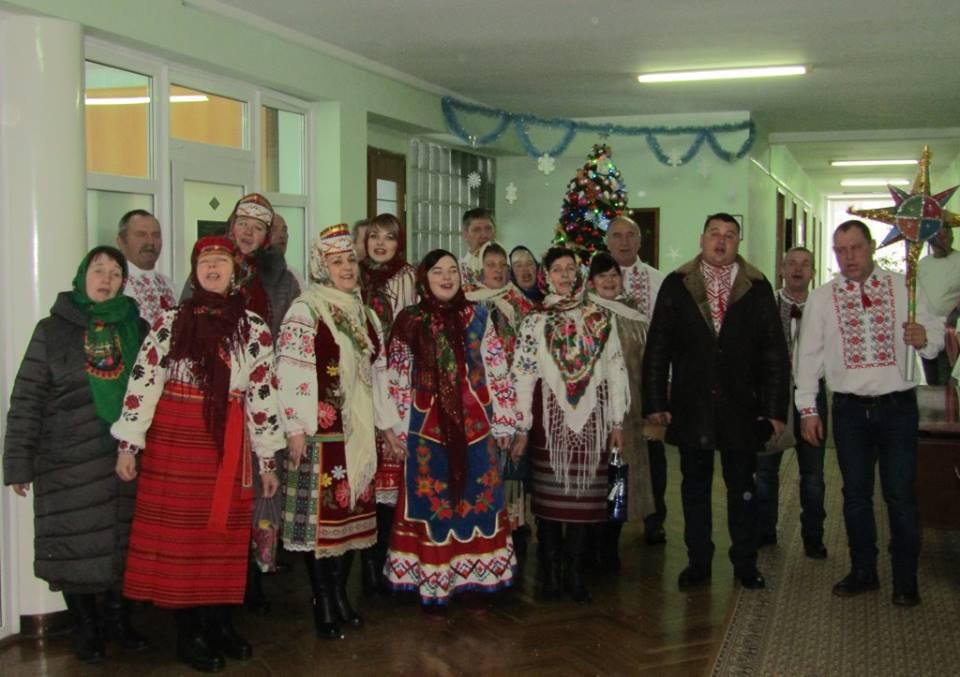 В Ковельській РДА колядували працівники культури