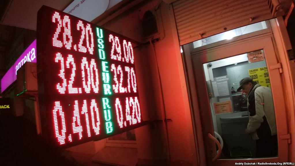 В Україні набрали чинності нові правила обміну валют