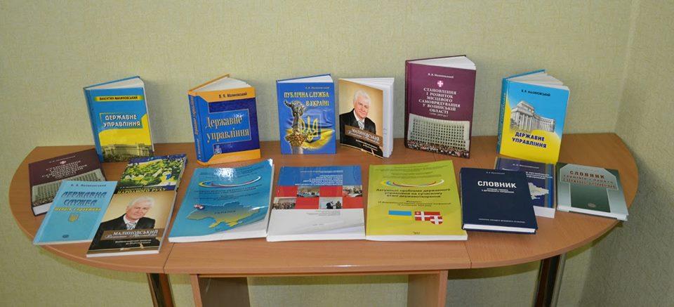 Консультант-«ПУЛЬСовик» із Волині видав підручник. ФОТО