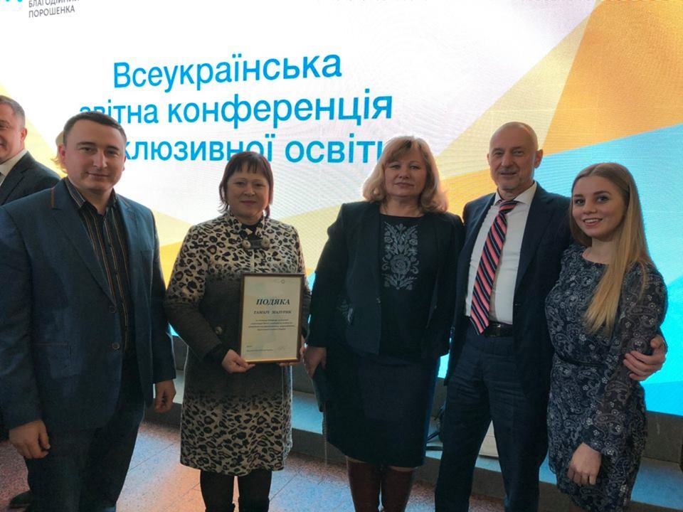 Волинянка отримала нагороду від Президента України та Першої леді