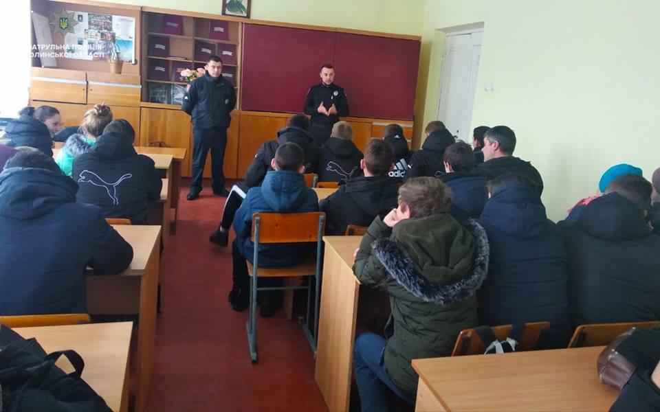 Патрульні провели зустріч з вихованцями училища в Берестечку. ФОТО