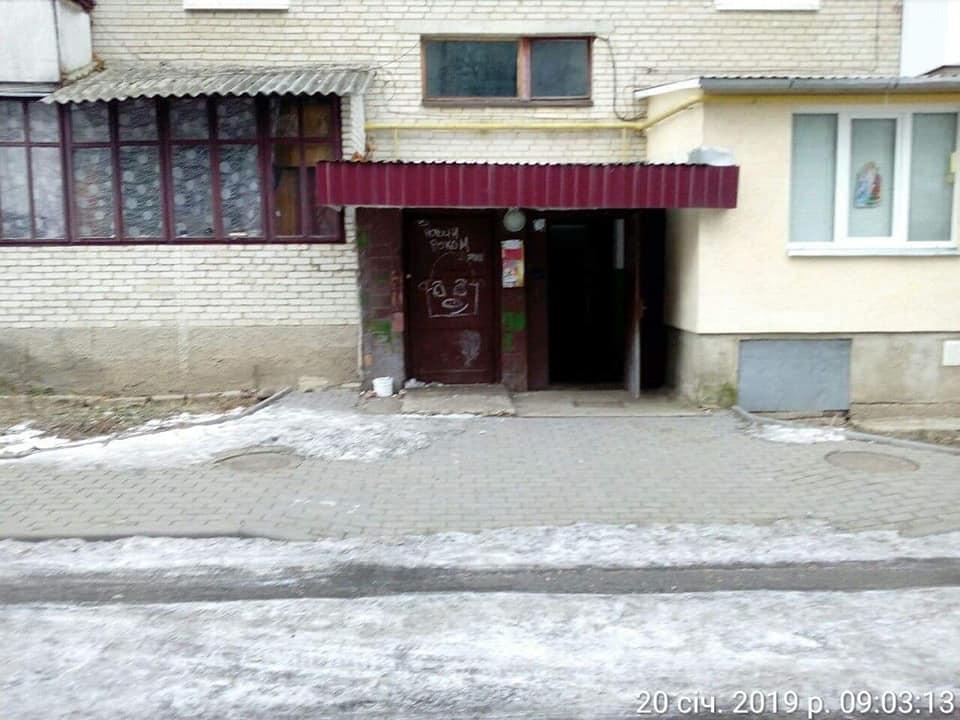 У Луцьку муніципали викрили «точку»  продажу сурогату