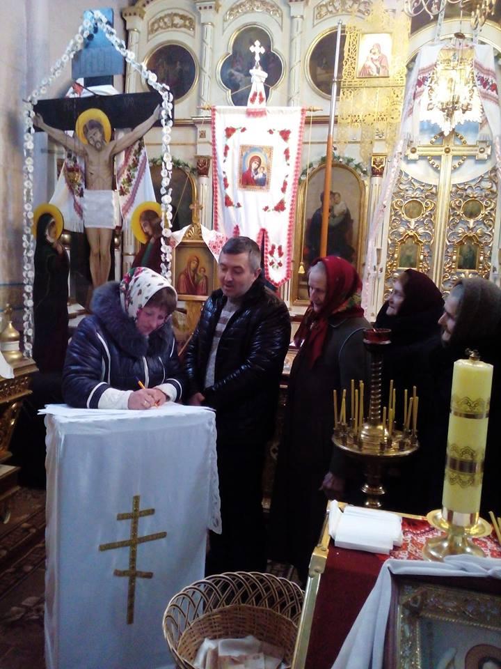 У волинському селі парафіяни заявили про перехід з УПЦ МП до ПЦУ