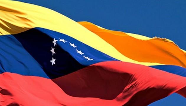 Венесуела передумала видворяти американських дипломатів