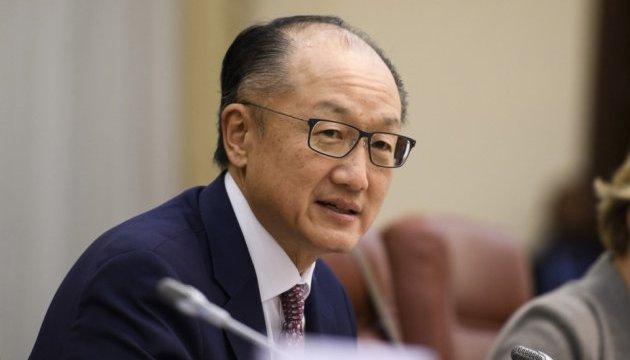 Голова Світового банку заявив про відставку