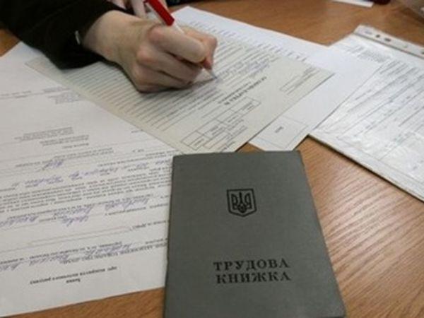 У Луцьку активно працюють над легалізацією найманих працівників