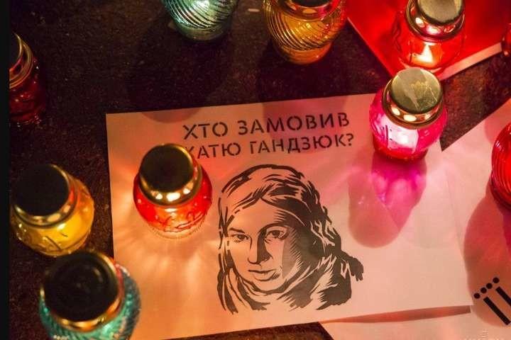 Голова Херсонської ОДА закликав правоохоронців перевірити заяву батька загиблої Катерини Гандзюк