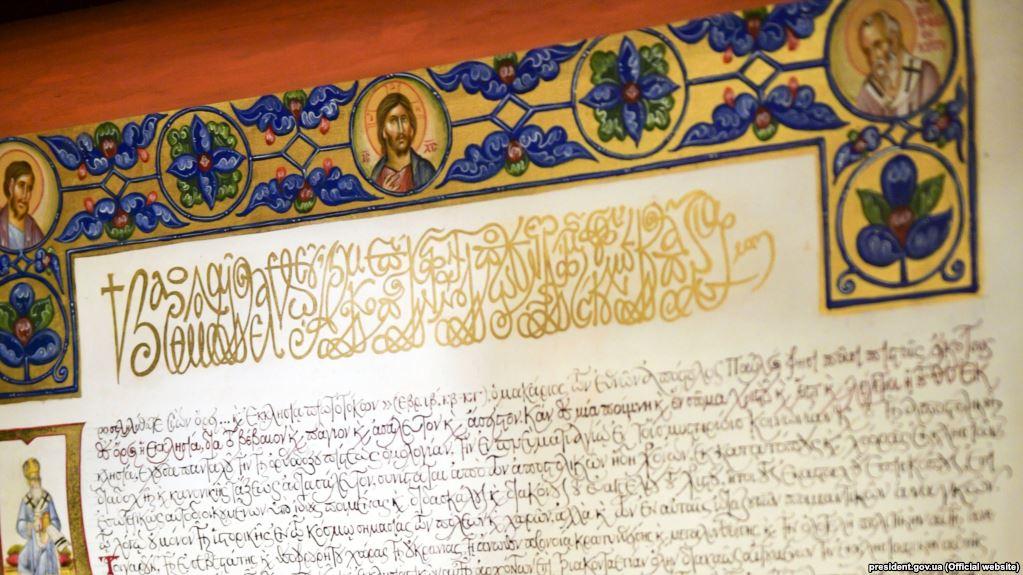 У Софійському соборі в Києві розгорнули Томос. ВІДЕО