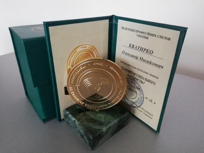 Волинські лісівники отримали особливу нагороду