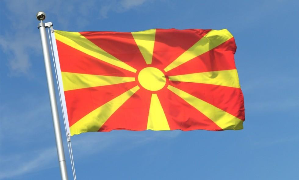 Македонія завершила голосування про зміну назви країни