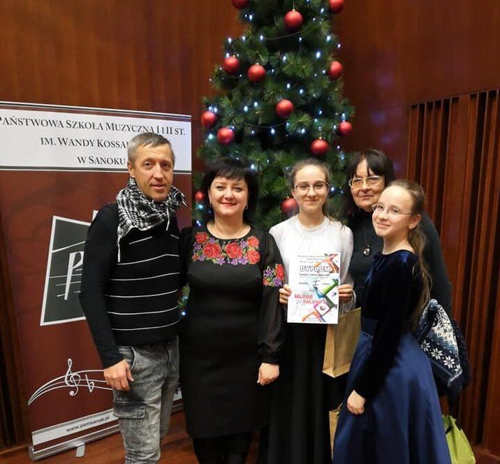 Діти з Луцька відзначились у Польщі. ФОТО
