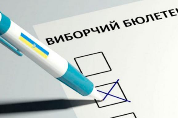 Спостерігачів з Росії не допустять на президентські вибори в Україні