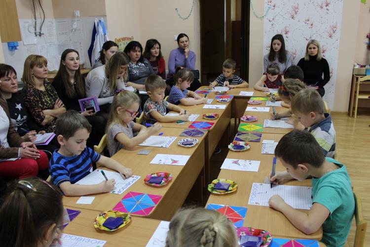 У Ковелі вихователям розповіли про нові методи навчання дошкільнят. ФОТО