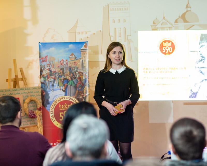 У Луцьку говорили про жінок князя Вітовта. ФОТО