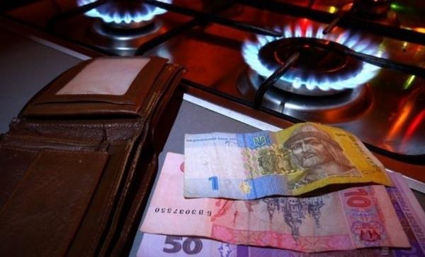 Сплачувати січневі платіжки за газ завищеними нормами не потрібно, Уряд поверне знижені норми