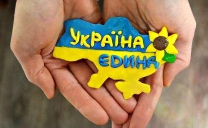 Волинян кличуть долучитися до всеукраїнської «Естафети єднання»