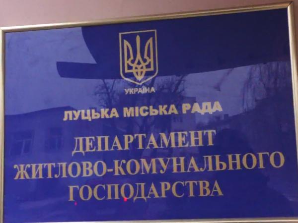 Департамент ЖКГ заплатить газеті за інформацію 100 тисяч гривень
