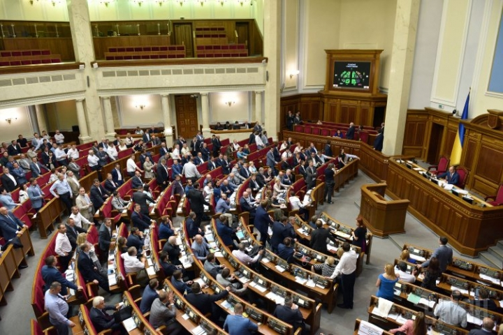 Верховна Рада може ухвалити історичні зміни до Констиції щодо децентралізації