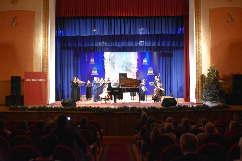У Луцьку відбувся різдвяний концерт камерного оркестру. ФОТО