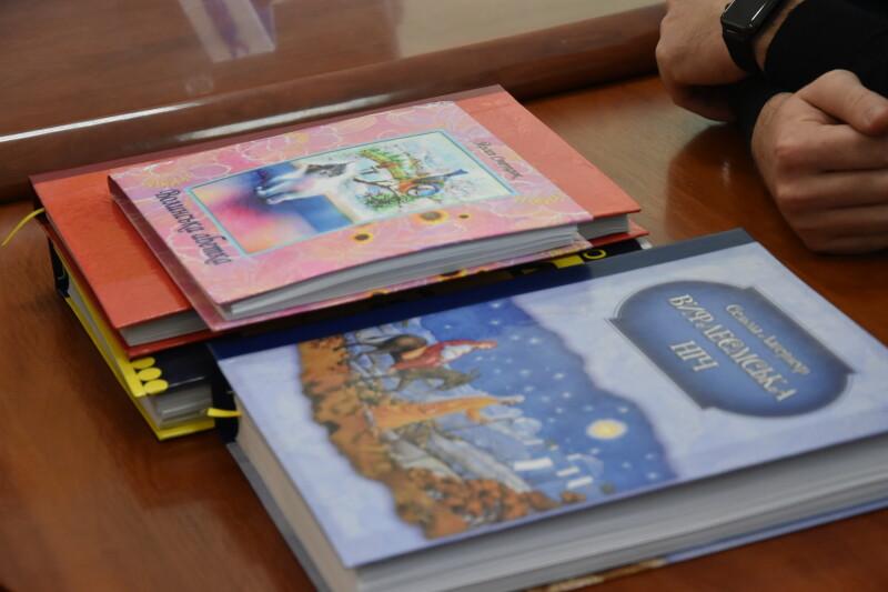 У Луцьку презентували нові книги надруковані шрифтом Брайля. ФОТО