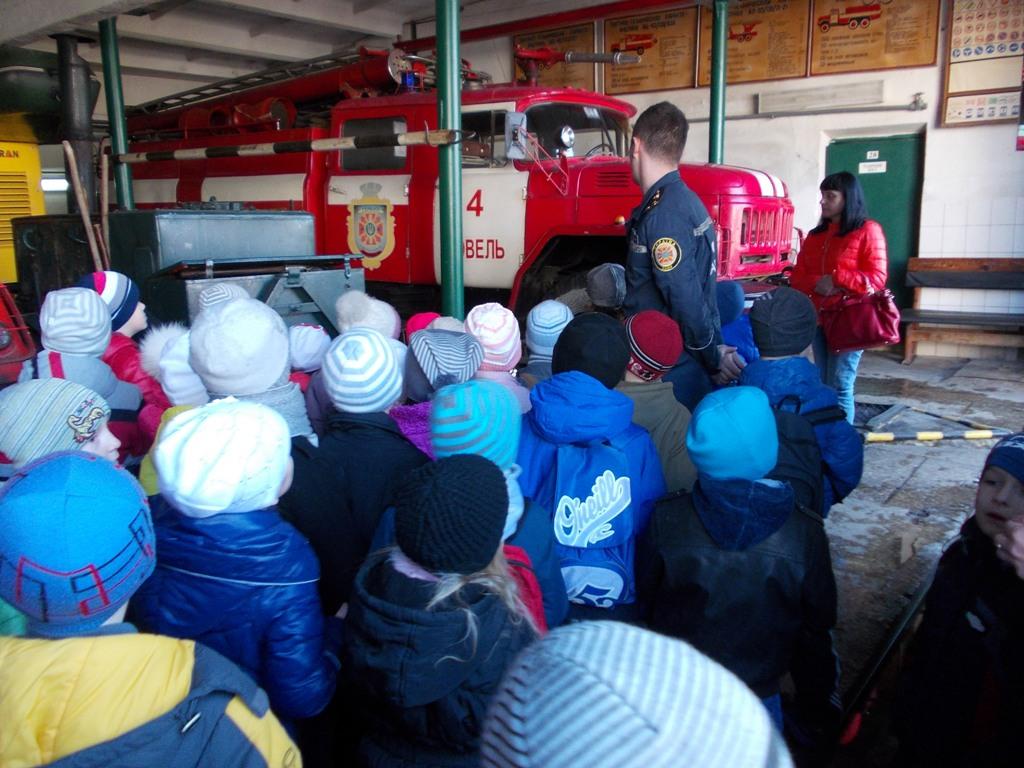 У музей до рятувальників завітали волинські школярики
