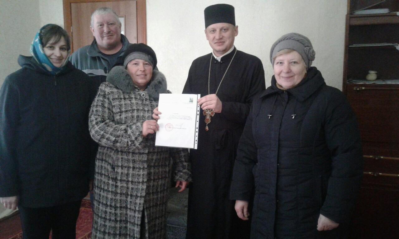 Ще одна релігійна громада офіційно приєдналась до ПЦУ