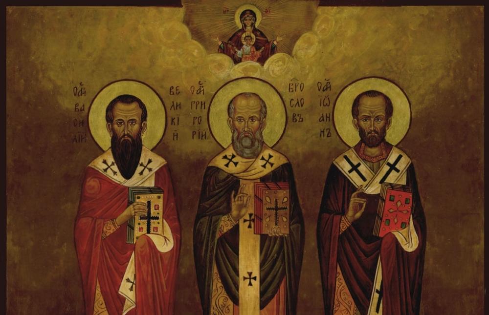 Сьогодні – свято Трьох святих