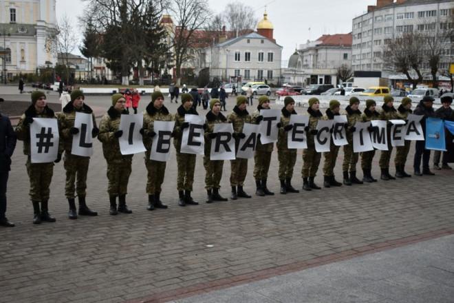 Лучанам нагадали, що Крим – це Україна