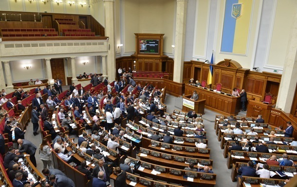 Рада закріпила в Конституції курс на ЄС і НАТО