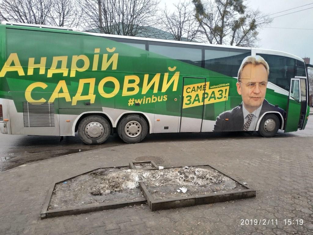 Під час візиту на Волинь віце-спікер парламенту «рекламувала» кандидата в Президенти