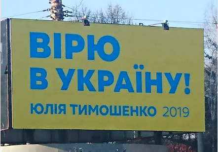 У Луцьку «ОПОРА» спільно із правоохоронцями зафіксувала «незаконну» агітацію