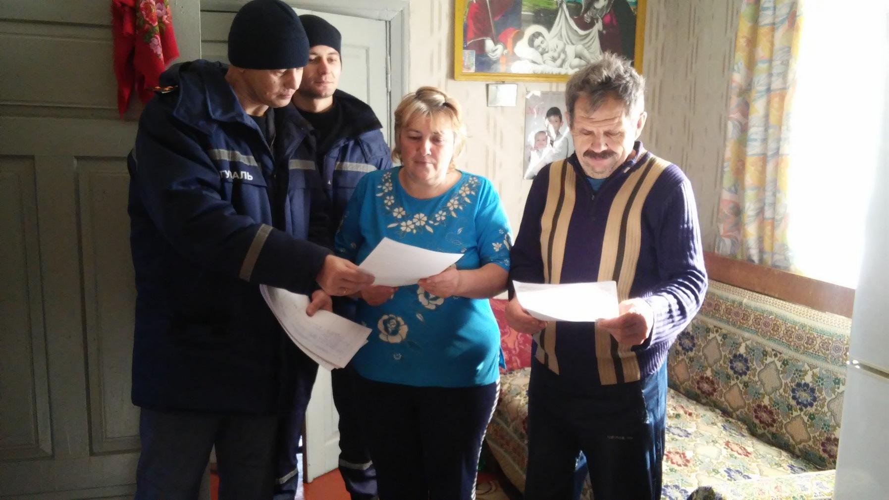На Волині рятувальники навчали населення правилам безпеки в побуті. ФОТО