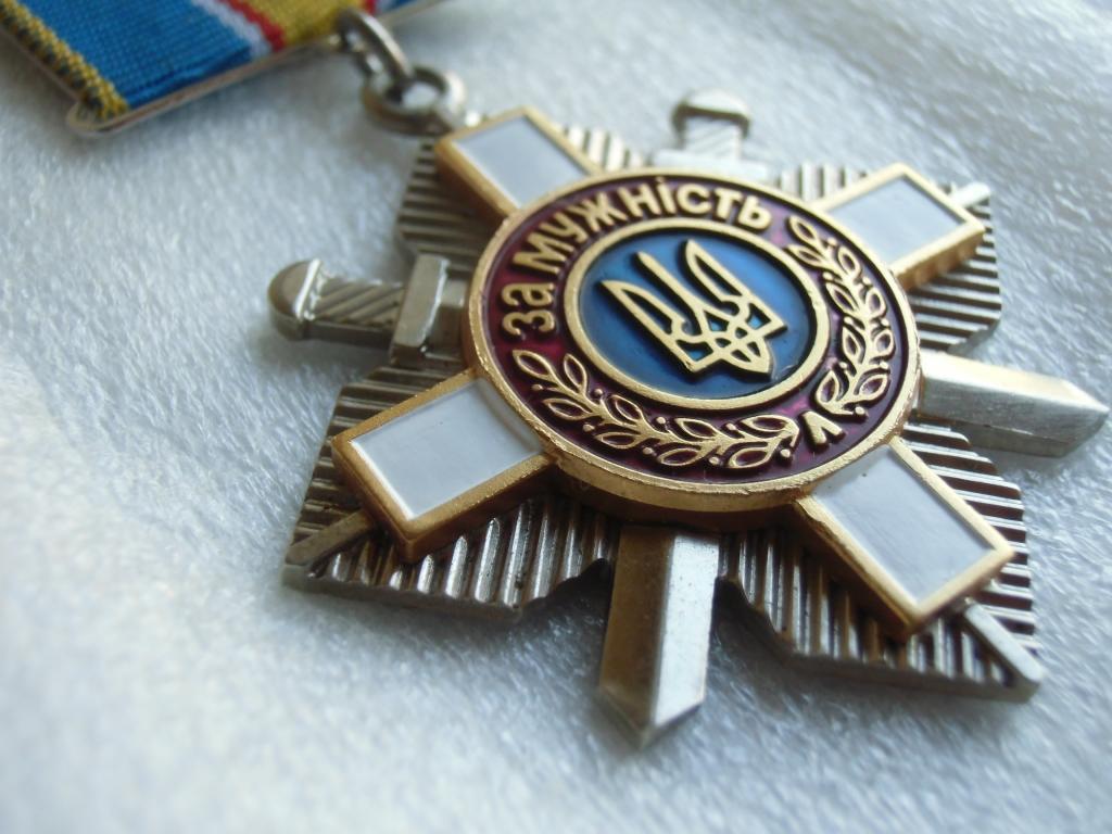 Ківерчанку нагородили орденом «За мужність»