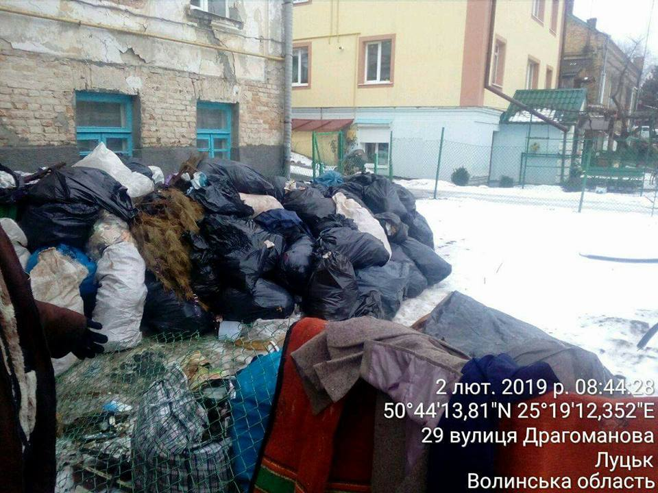 У Старому місті виявили гору сміття. ФОТО
