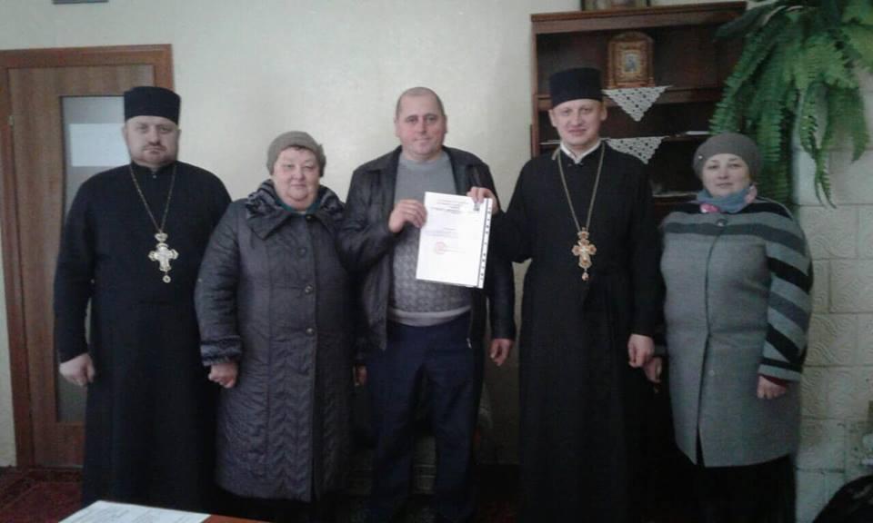 Волинська громада офіційно приєдналась до Православної Церкви України