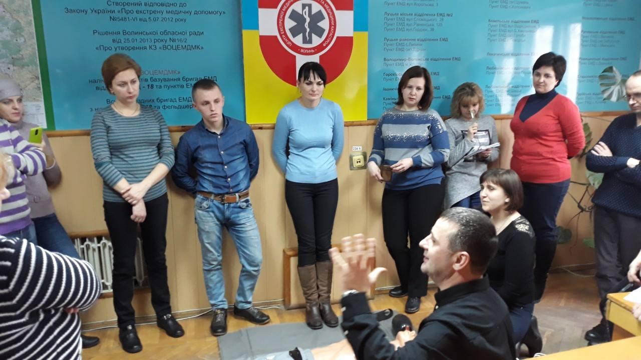 На Волині розпочав роботу навчально-тренувальний центр медиків. ФОТО